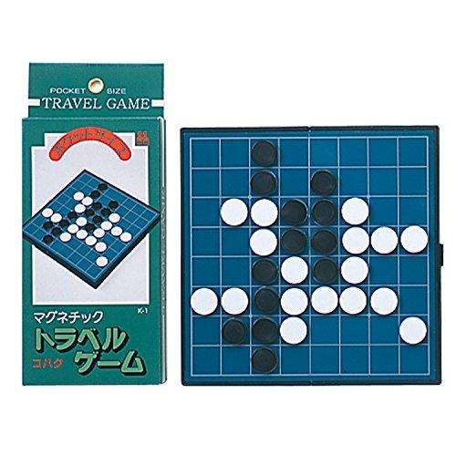 トラベルゲーム【コハク】 ボードゲーム ミニゲーム ポケットサイズ マグネット 携帯ゲーム リバーシ