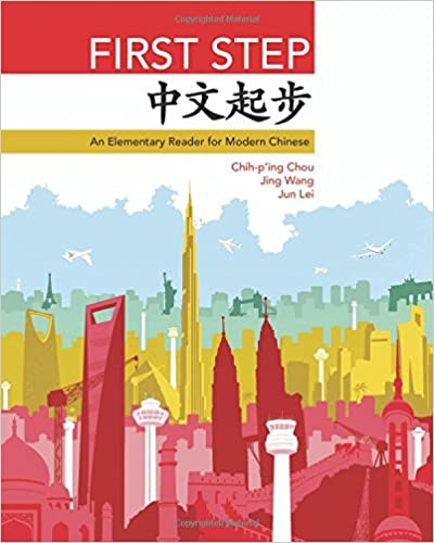 Descargar PDF Gratis First Step: An Elementary Reader For Modern Chinese