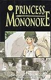Princess Mononoke 2