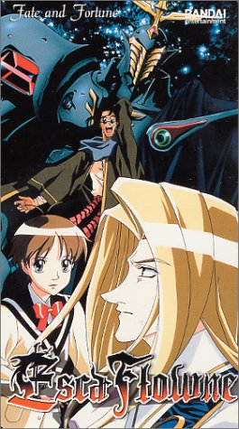 Escaflowne - Fate & Fortune (Vol .6) [VHS] (Mint Rice Near)