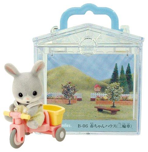 실바니안 패밀리 아기 하우스 세발 자전거
