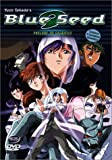 DVD : Blue Seed - Prelude to Sacrifice (Vol. 3)
