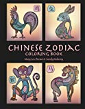 img - for Chinese Zodiac Coloring Book book / textbook / text book