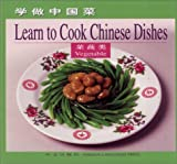 Vegetables: Learn to Cook Chinese Dishes (Chinese/English edition)