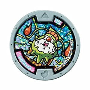 Watch specter specter medals vol 2 y2 for Porte medaillon yokai watch