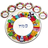 Jerusalem Hand Painted Glass Seder Plate By Yair Emanuel