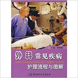 Book surgical nursing process and common diseases, graphic