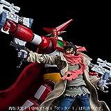 Getter Robo Armageddon - Ryoma Nagare [4 inch-nel / Sentinel]