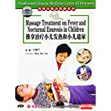 Traditional Chinese Medicine Cures All Diseases - Massage Treatment on Fever and Nocturnal Enuresis in Children by Wang Hualan DVD