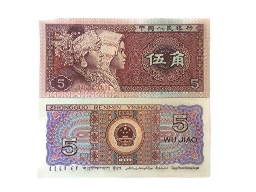 Review China 5 Wu Jiao