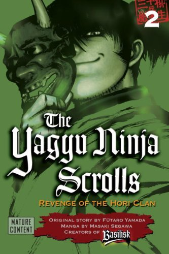 Revenge of the Hori Clan Yagyu Ninja Scrolls by Masaki ...