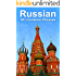 Russian: 101 Common Phrases