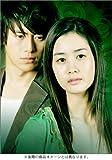 [DVD]グリーンローズ DVD BOX 2