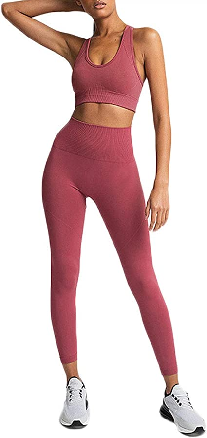 2 Piece High Waist Seamless Athletic Set
