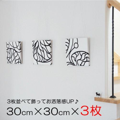 ファブリックパネル マリメッコ/marimekko BOTTNA/WHITE 300×300mm×3枚セット B00G3M75P2