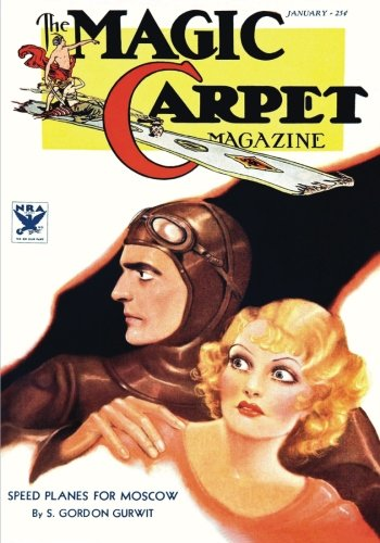 Magic Carpet: January 1934 (Volume 15)
