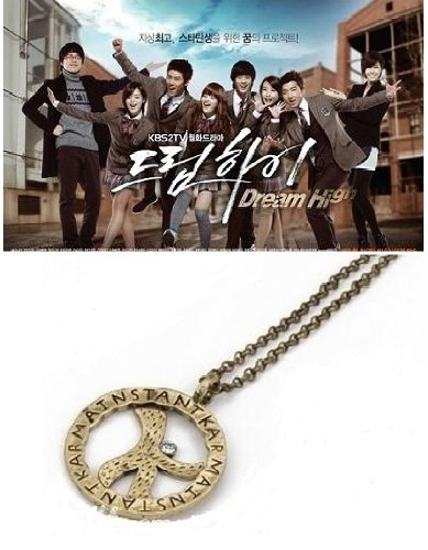 Korean Drama Dream High K Pendant ()