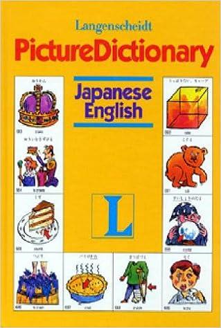 Japan english amazon in
