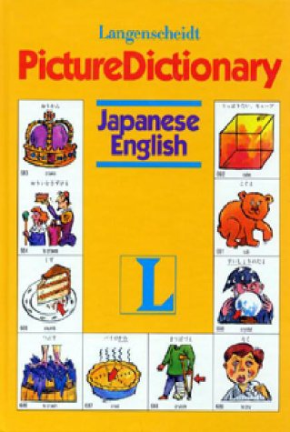 Langenscheidt Picture Dictionary Japanese (English and Japanese Edition)