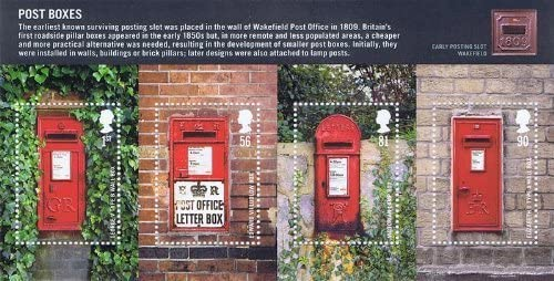 2009 Post Boxes Miniature Sheet No 65 Royal Mail Stamps by Royal Mail
