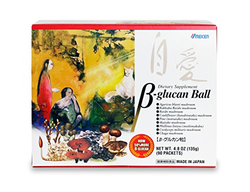 Umeken β-Glucan Ball- Beta Glucan extracted from 9 different high quality mushrooms to Strengthen Immune System and Reduce Free Radicals. 3 month supply. Made in Japan.