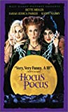 Hocus Pocus [Import]