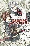 Vampire Knight, Matsuri Hino, 1421576058