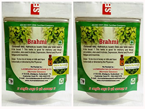 100% Natural Brahmi Herbal Powder/hydrocotyle asiatica 100Gr (Pack Of 2) by Munnalal Dawasaz