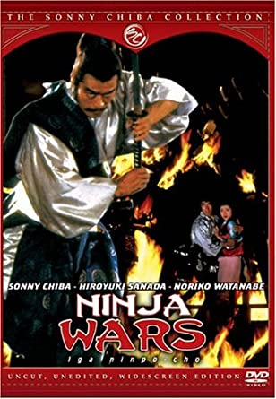 Ninja Wars [1982] [Reino Unido] [DVD]: Amazon.es: Hiroyuki ...