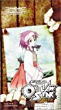 Outlaw Star 10: Law & Lawlessness [VHS]