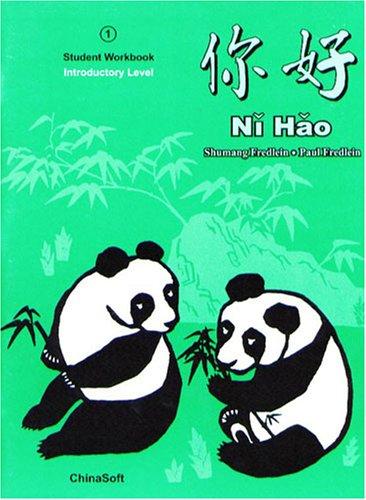 ni hao chinese textbook pdf