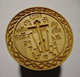 Stamp For The Holy Bread Orthodox Liturgy/Wooden Hand Carved Traditional Prosphora #21