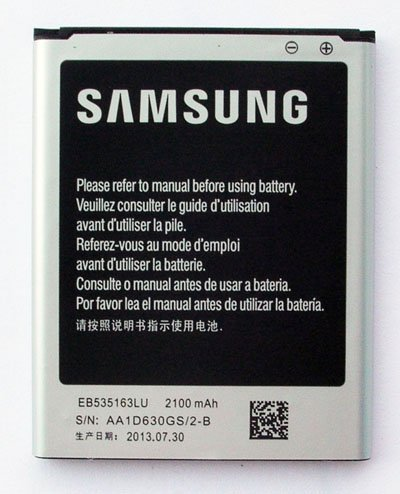 amazon com generic cell phone battery for samsung galaxy grand duos rh amazon com samsung galaxy grand neo duos manual samsung galaxy grand prime duos troubleshooting