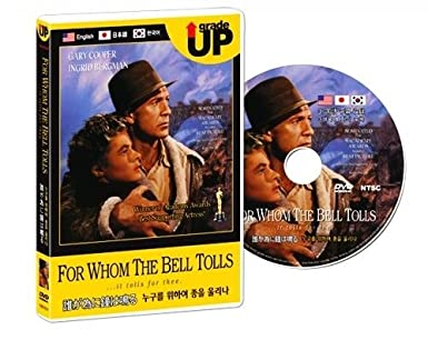 watch for whom the bell tolls 1943
