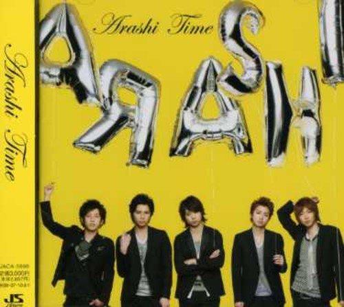 아라시 ARASHI Time CD