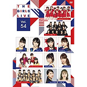 The Girls Live Vol.54