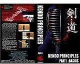 Kendo Principles I - Basics DVD