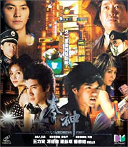 Kuen_sun_ The_Avenging_Fist _ AKA_Legend_of_Tekken ...
