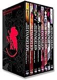 Neon Genesis Evangelion: Perfect Collection
