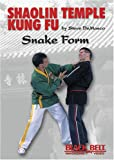 Shaolin Temple Kung Fu, Snake Form - by Steve DeMasco
