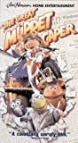 Amazon.com: Muppet Classic Theater [VHS]: Muppets: Movies & TVThe Muppet Movie Vhs Amazon