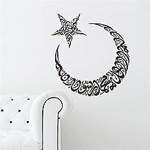 Islamic Art Moon Star Pattern Muslin wall decor decal home stickers art vinyl