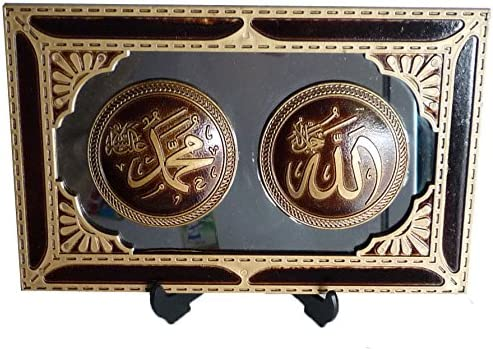 Decoración de mesa islámica plato diseño de grabado de caligrafía ...