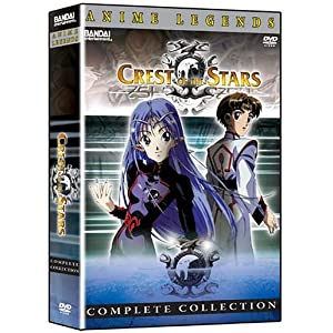 Crest of the Stars - Anime Legends Complete Collection