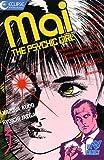 Mai, the Psychic Girl, Edition# 3