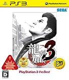 Ryu ga Gotoku 3 (PlayStation3 the Best) [Japan Import]