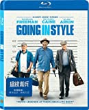 DVD : Going In Style (Region A Blu-Ray) (Hong Kong Version / Chinese subtitled) 搶錢耆兵