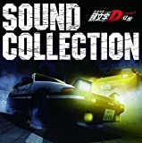 SHIN GEKIJOUBAN INITIAL D LEGEND1 -KAKUSEI- SOUND COLLECTION(2CD)