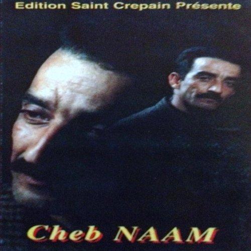music cheikh naam mp3 gratuit