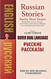 : Russian Stories: A Dual-Language Book (English and Russian Edition)